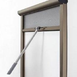 上下开启卷帘式隐形纱窗